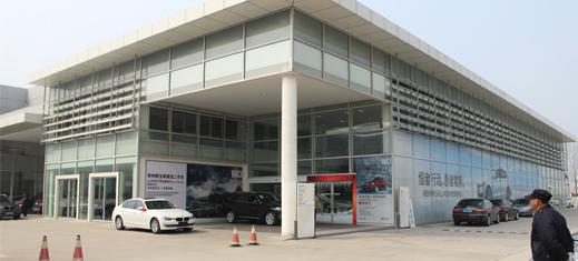 是德国宝马汽车集团在江苏省常州市的授权特许经销商.