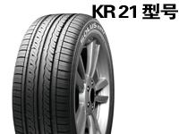 769 型号轮胎主要涉及车型高清图片