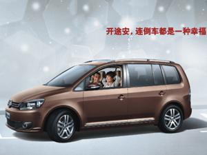 上海大众专题 上海大众汽车展 兰州车市 汽车专题高清图片