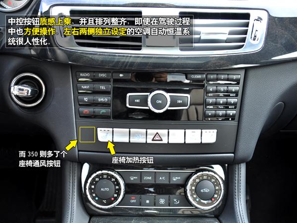 pcauto台州实拍奔驰cls300