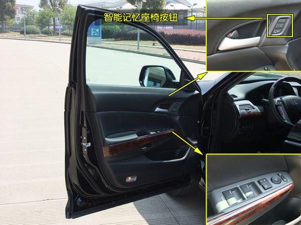 广汽本田将歌诗图(Crosstour)这款代表当今汽车设计最新思维和潮流的轿跑型豪华跨界车导入中国,旨在向中国消费者提供更符合期待的高品质汽车产品,也带来体现潮流及创新的生活和文化。歌诗图定位是:追求自由、浪漫、探知成功的男士座驾。曾几何时黑色已经是本田车型的尊贵代名词了,此次实拍的是广本路桥红本4S店提供的黑色旗舰版,不过探戈红、象牙色内饰更觉得浪漫些。