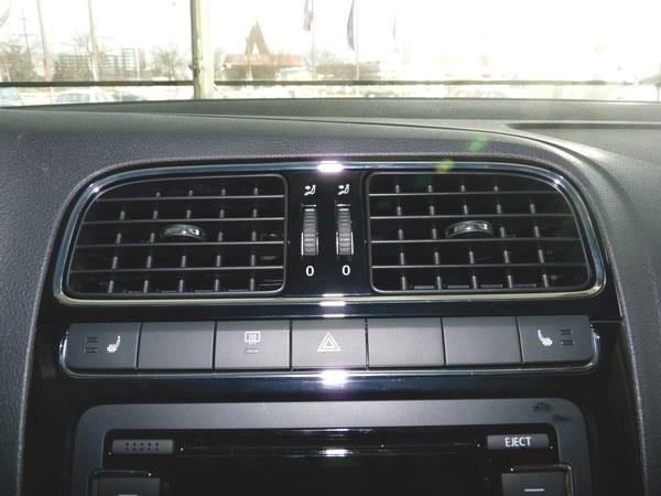 大众汽车空调按键功能图解