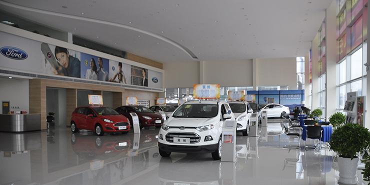 福特4S店高清图片