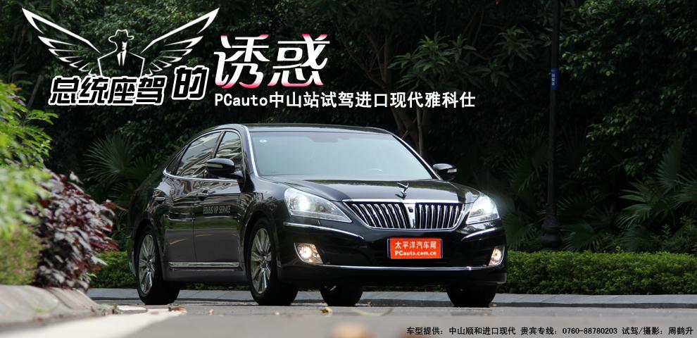 商务车banner图片素材