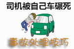 日常开车注意事项